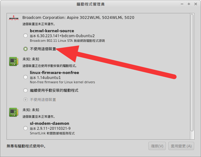 Broadcom B43 Wireless Driver For Linux Mint Download