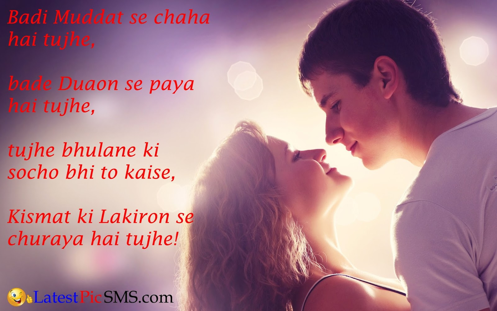 fresh love shayari images quotes
