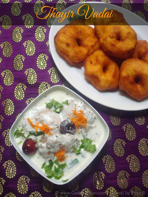 south indian breakfast vadai recipe