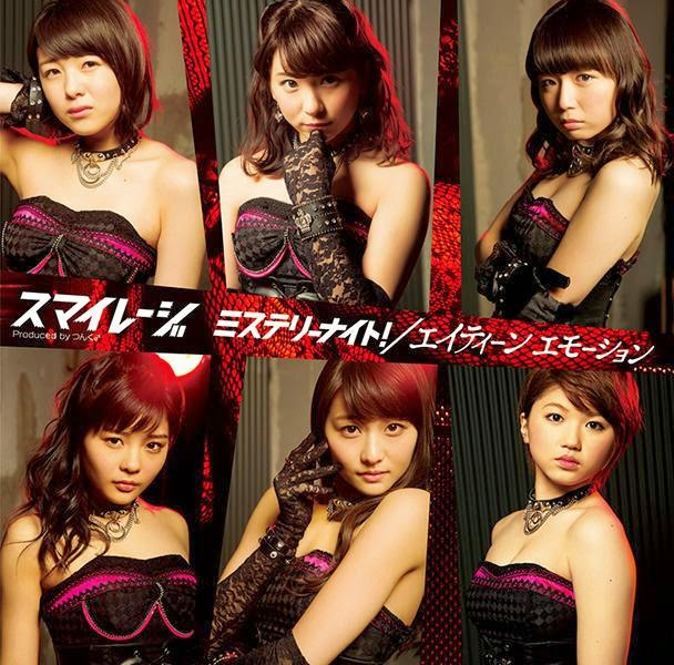 [S/mileage] Revelados covers de mistery night 140409-1814_02l1