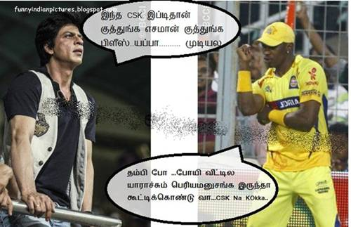 FUNNY TAMIL JOKES COMICS PICTURES COLLECTION | FUNNY ...