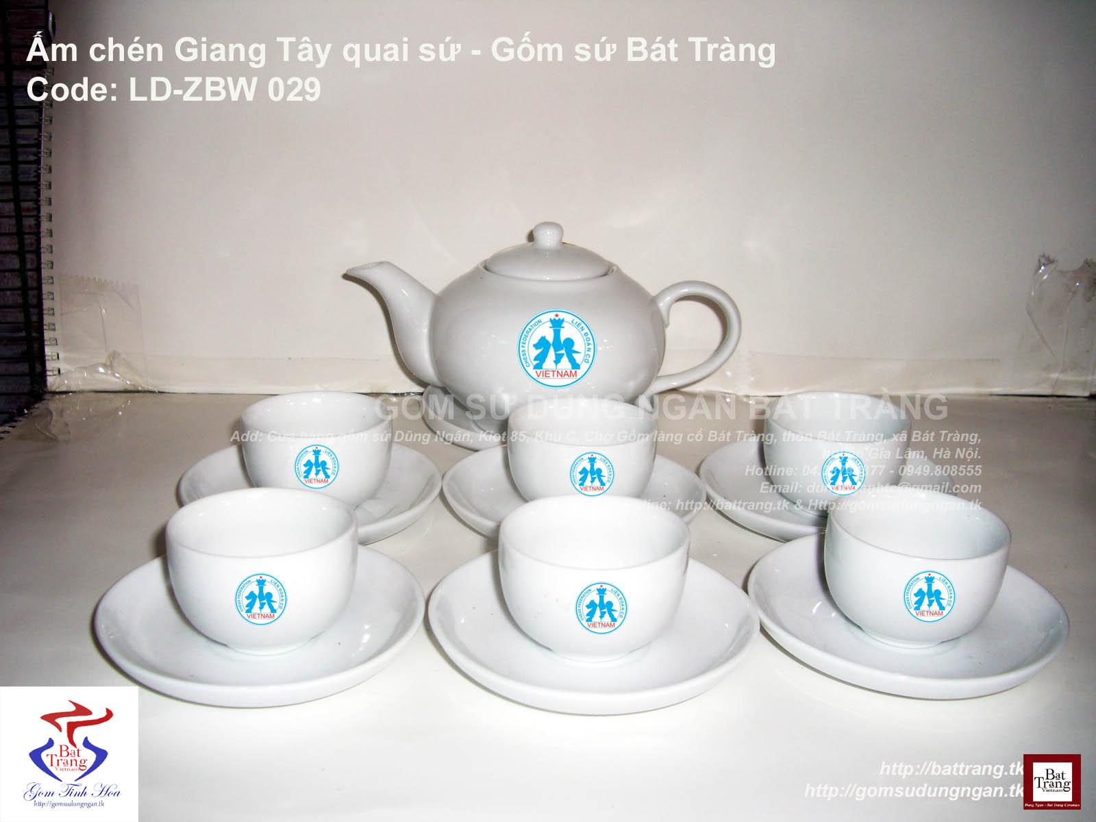 trang+in+logo+Qua+tang+Hoi+nghi+Hoi+thao+cong+ty+TNHH+Bat+Trang+Gom