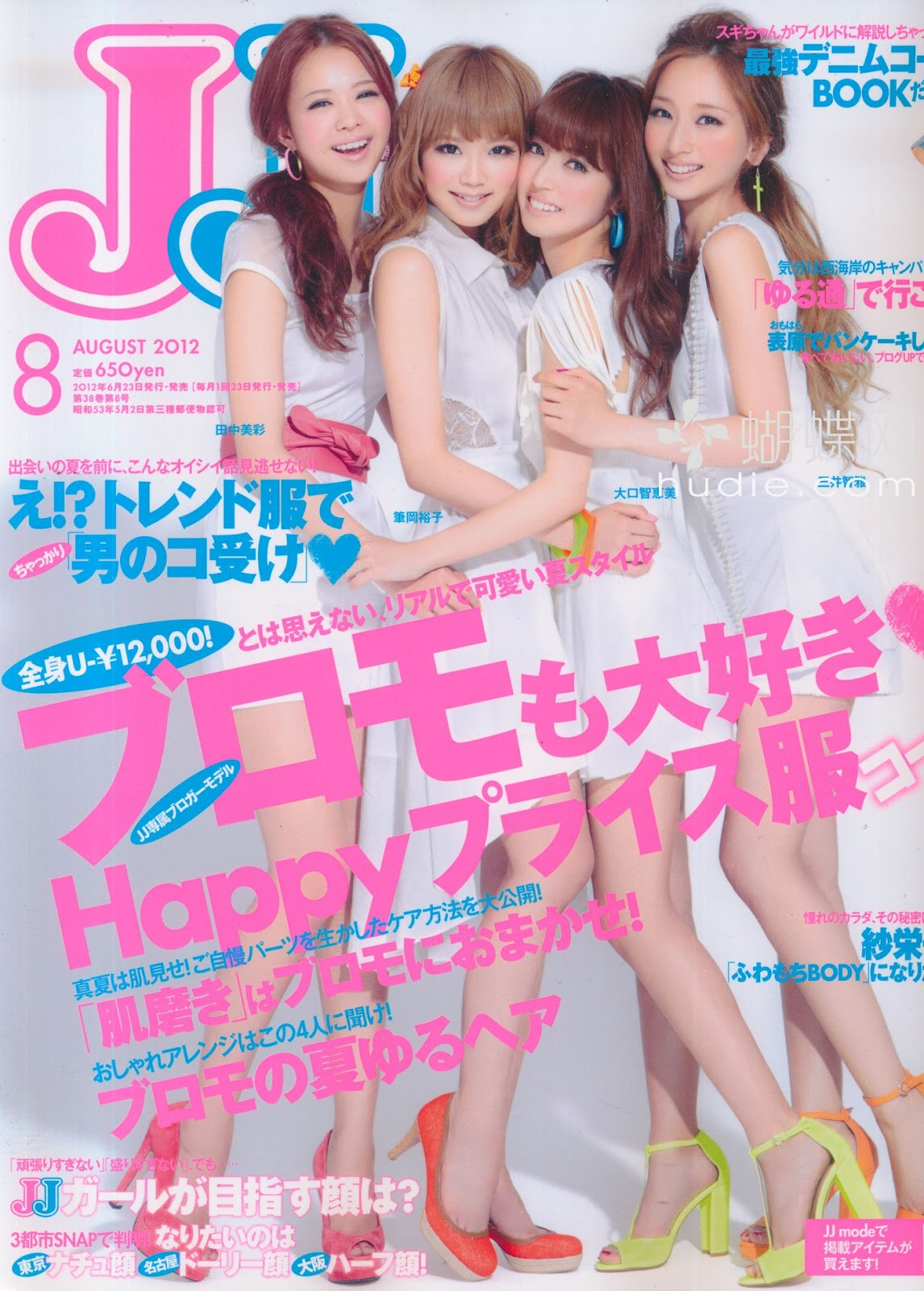 jj magazine scans august 2012