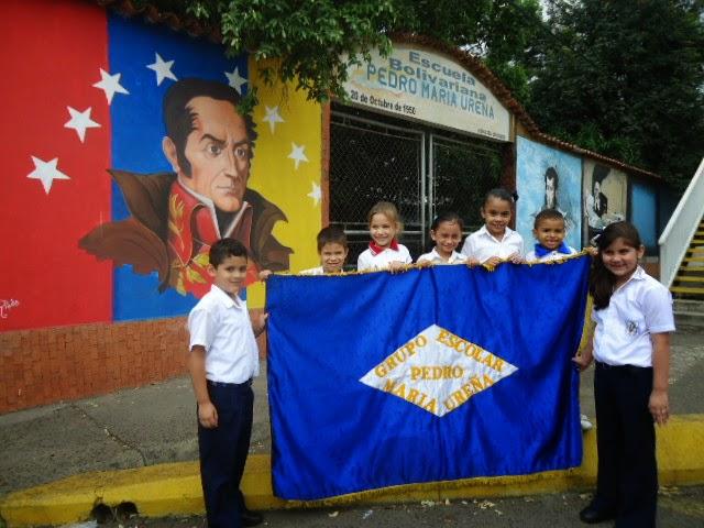 """Escuela Bolivariana. """"Pedro María Ureña""""."""