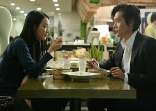 Shin-Min-Ah and Lee-Byung-Hun