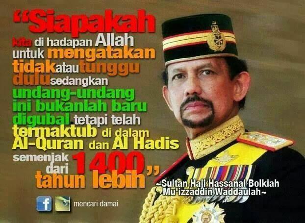 Hudud di Brunei