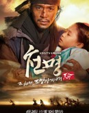 Fugitive of Joseon