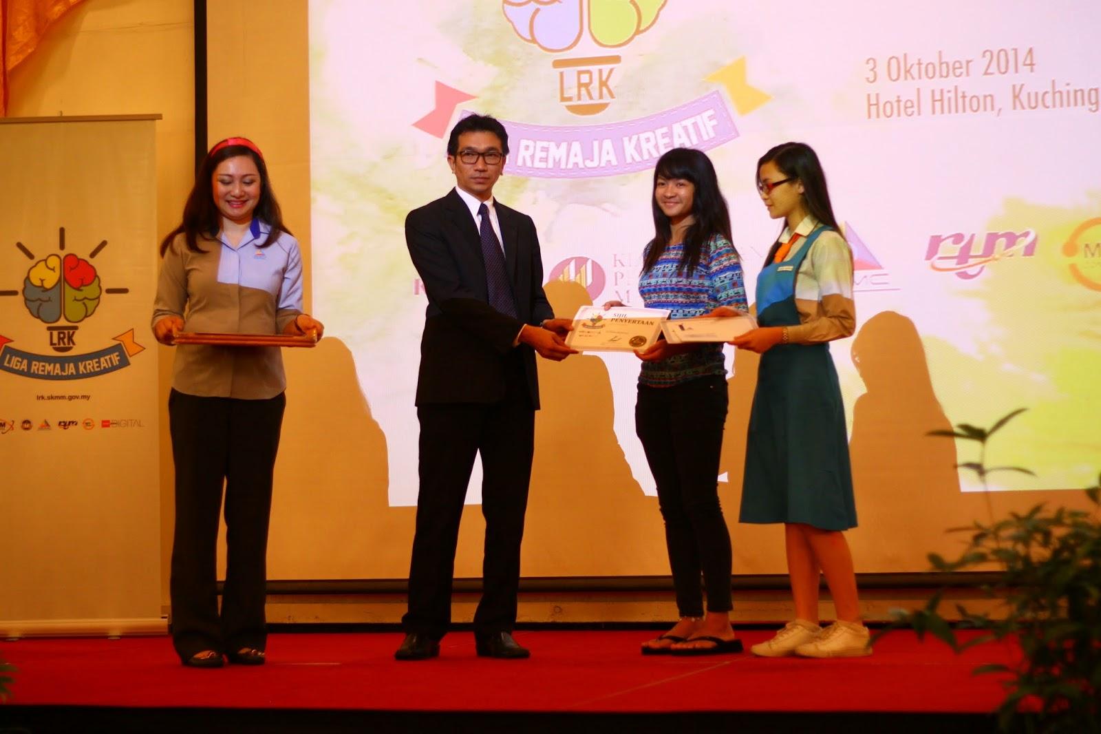 Keputusan Liga Remaja Kreatif 2014 (Zon Sarawak) SMK Pujut