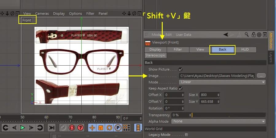 Glasses Modeling 01