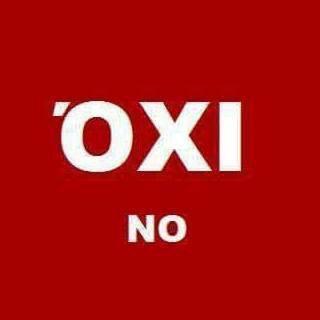 OXI NO GRECIA