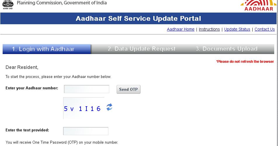Update Your Aadhaar Data Online - Free Computer Tricks