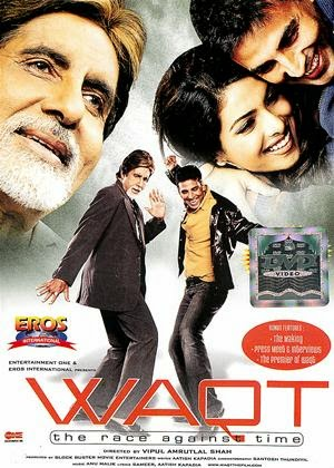Poster Of Waqt The Race Against Time 2005 Hindi Old DVDRip 480p 300MB