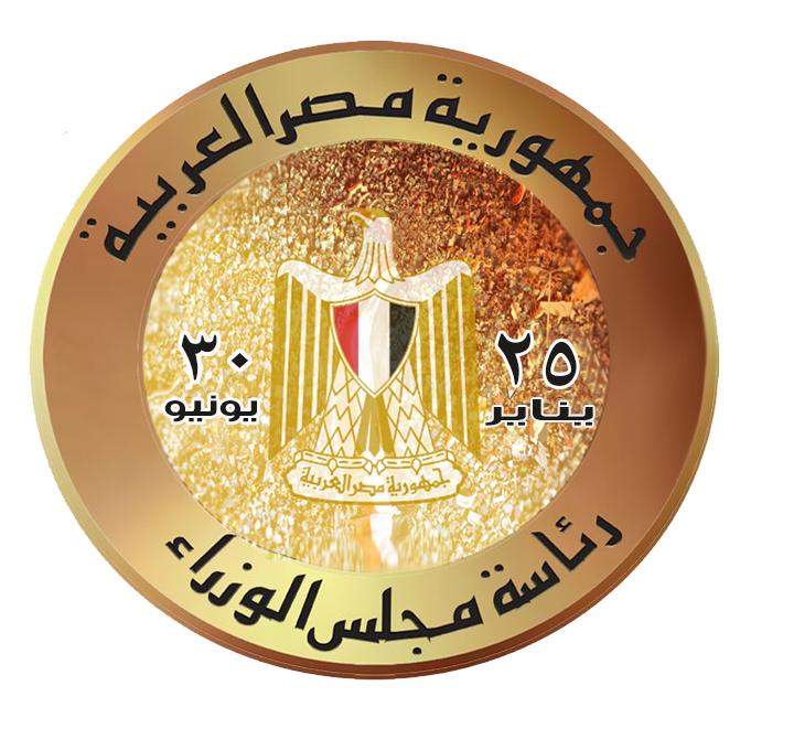 اختراق الصفحة الرسمية لرئاسة مجلس الوزراء المصرى على الفيسبوك