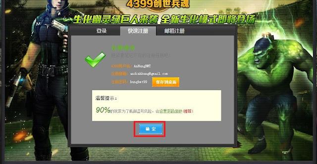 Đột Kích Chơi Trên WEB Online Webgame+dot+kick+%25281%2529
