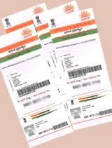 how to get lost aadhar card