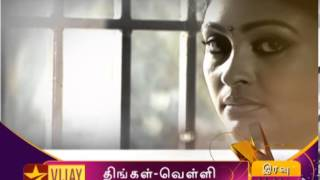 Saravanan Meenatchi : Beginning or End? Upcoming Episodes Full Promo