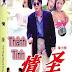 Phim Thánh tình - Châu Tinh Trì