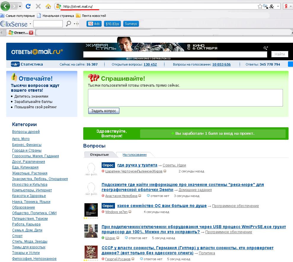 Элитные Соксы Для Накрутки Просмотров На Твич SOC-Service- Аренда PROXY, купить украинские прокси для брута рамблер
