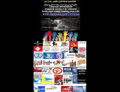 """بيان تأسيسي """"الحملة الدولية الصامتة"""" لنصرة اللاجئ السياسي أمين حمودا وأبناءه المحتجزين"""