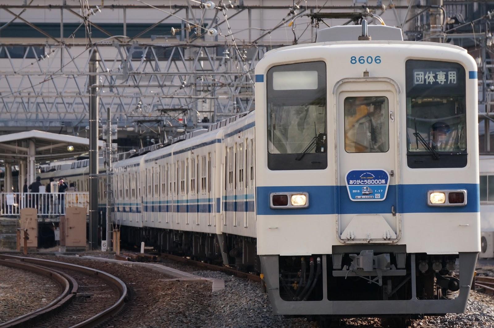東武東上線臨時列車の「ありがとう8000系8175F8506F編成Finalツアー」号