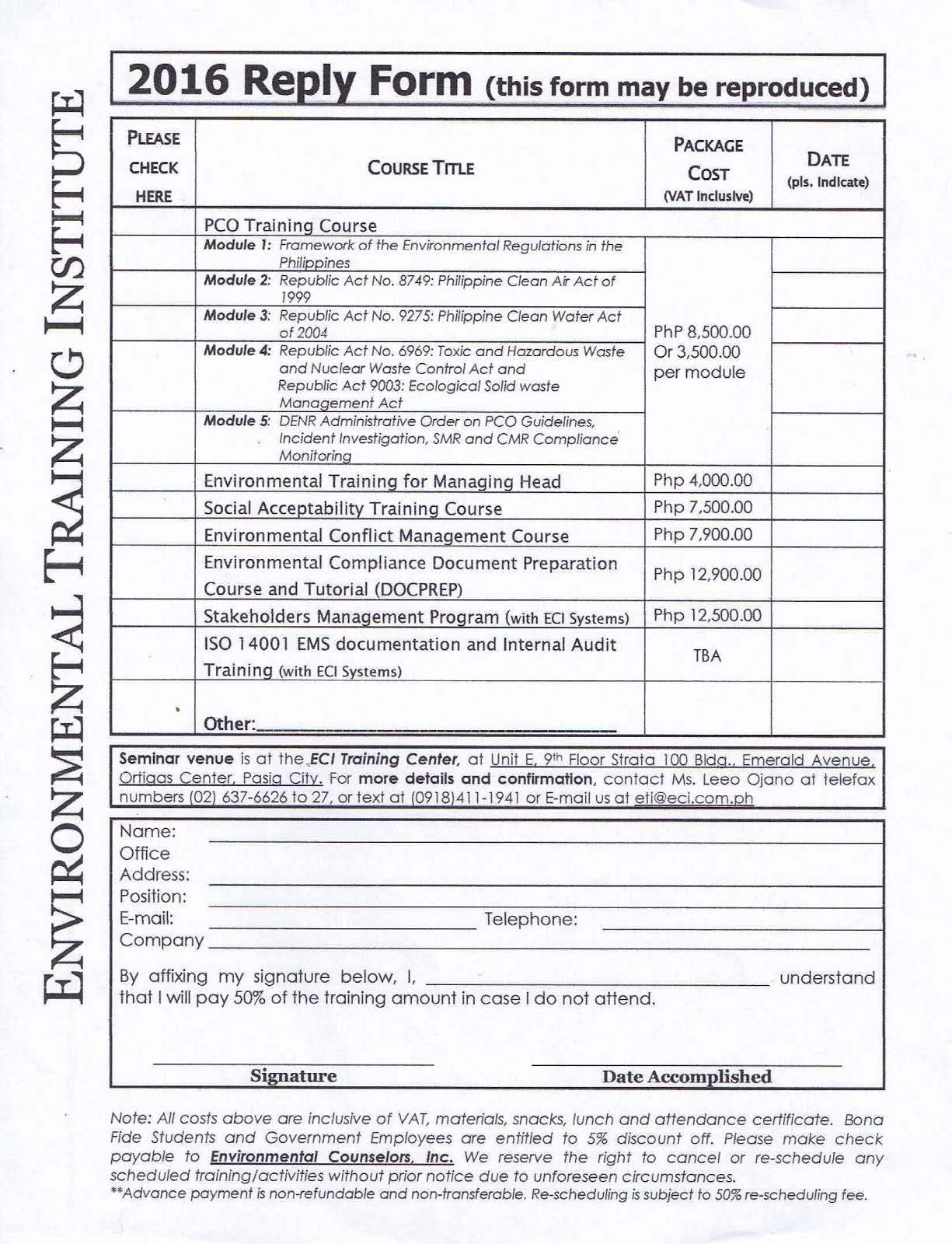2016 Reply Form