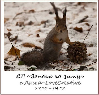 http://lovecreative-lovecreative.blogspot.ru/2015/10/blog-post_21.html