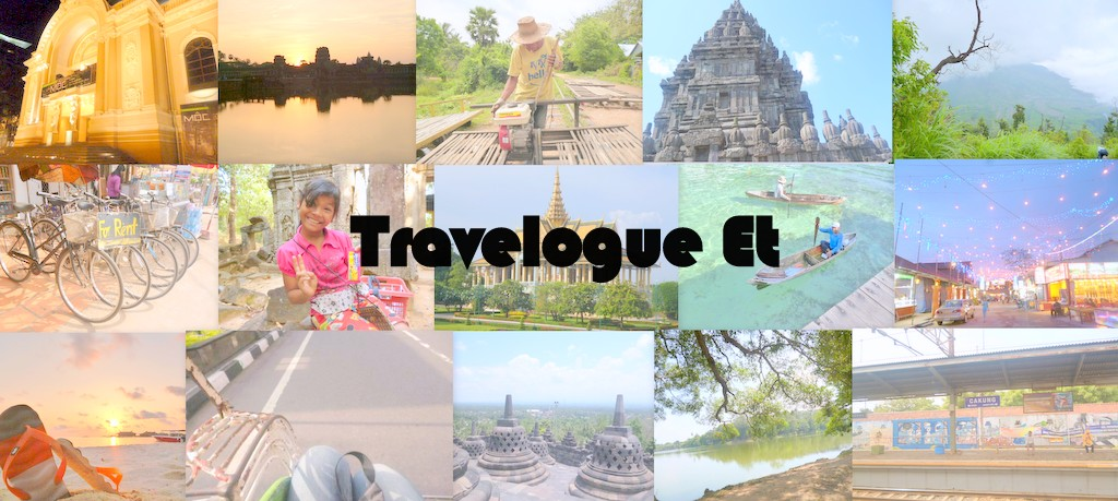 Travelogue ET