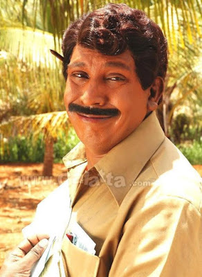 Tamil Shares: Vadivelu SmS Jokes After Election Result.. Vadivelu Wallpapers