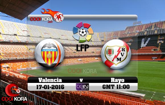 مشاهدة مباراة فالنسيا ورايو فاليكانو اليوم 17-1-2016 في الدوري الأسباني