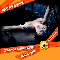 http://4.bp.blogspot.com/-0LtpTTzxXQU/TcgPfhojSMI/AAAAAAAAASY/pO7GT-AB7pg/s1600/Idea_sib_KONKURS-14-1.jpg