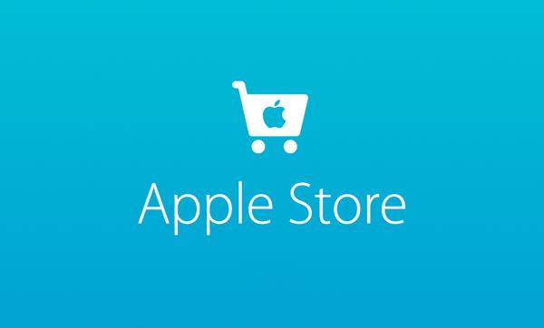 A Apple no seu melhor