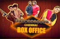 Rasathi Jyothika charms all! – Box Offic