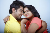 Present Love Movie Romantic Photos-thumbnail-5