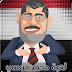 حصريا تحميل لعبة محمد مرسي للاندرويد 2016