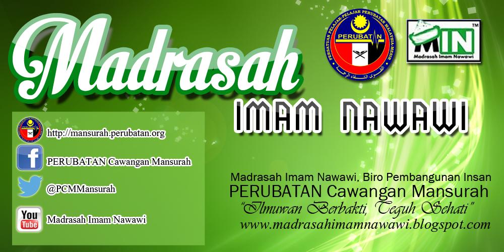 Madrasah Imam Nawawi
