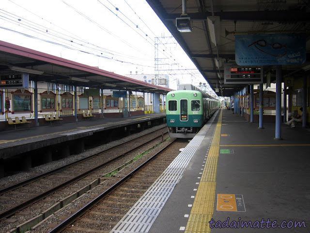 Hirakata-koen Station on the Keihan Line, Osaka