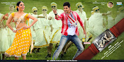 Mahesh Babu Aagadu wallpapers-thumbnail-13