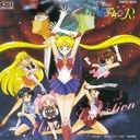 Sailor Moon - Beautiful Senshi Sailor Moon