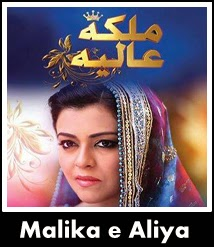 Malika-e-Aliya OST Title song of geo tv drama
