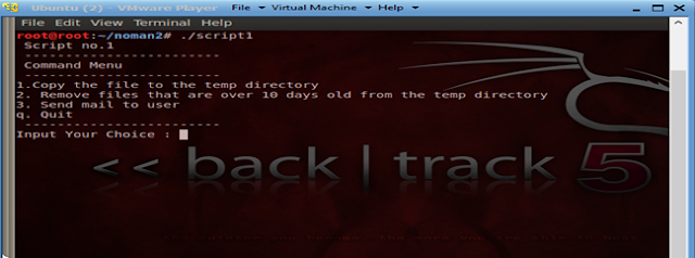 backtrack learning exercise