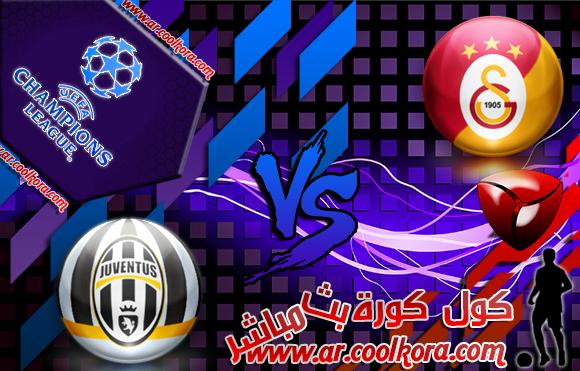 مشاهدة مباراة جالطة سراي ويوفنتوس بث مباشر 10-12-2013 علي الجزيرة الرباضية Galatasaray vs Juventus