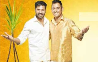 MS Dhoni Dance with Prabhu Deva – TVS Ad | Latest