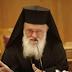 """Αρχιεπίσκοπος: """"Απαιτείται όσο ποτέ άλλοτε κοινωνική συναίνεση""""..."""