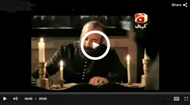 new episode mera sultan 211