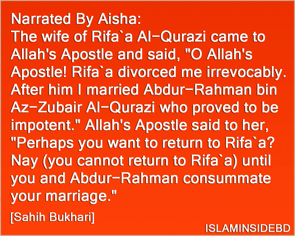 Divorce Quotes Islam Inside Beautiful Islamic Quotes Today's Hadith
