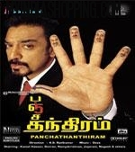 Watch Panchathanthiram (2002) Tamil Movie Online