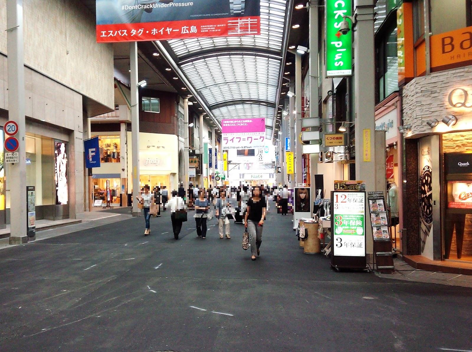 つばめ・ミュージアム新本館: 金...