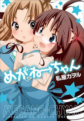 めがねーちゃん [Megane-chan] rar free download updated daily