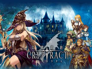 幻獸契約 Cryptract Apk
