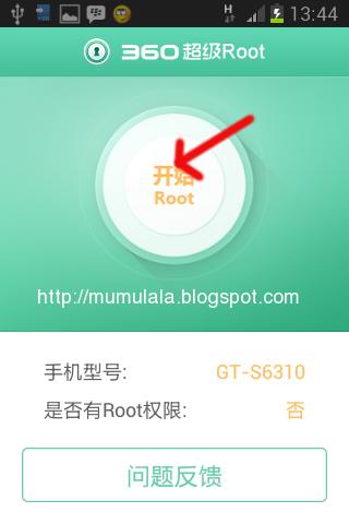 Tekan Tombol Root untuk memulai proses root. Tunggu sampai proses ...